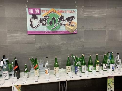 日本酒「穏 (おだやか)しぼりたて 生 純米吟醸」吉祥寺の酒屋より_f0205182_18261471.jpg