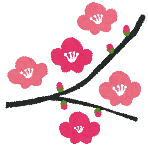 梅の開花_b0117785_09375043.png