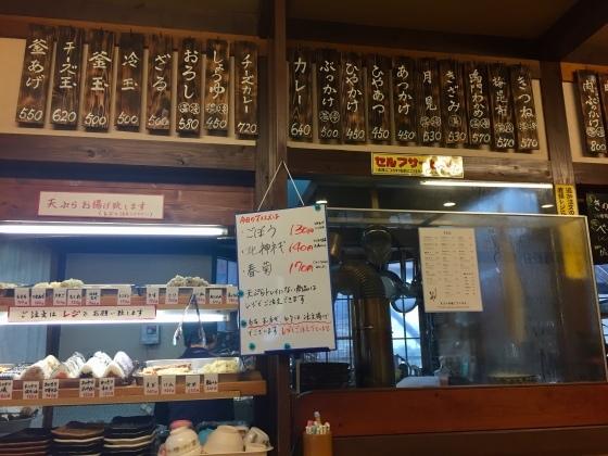 剛麺好きと剛麺嫌い_a0258686_07024418.jpeg