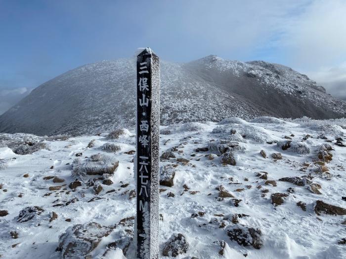 休みがあったら山登りin久住冬〜三股山_f0232994_14092557.jpg
