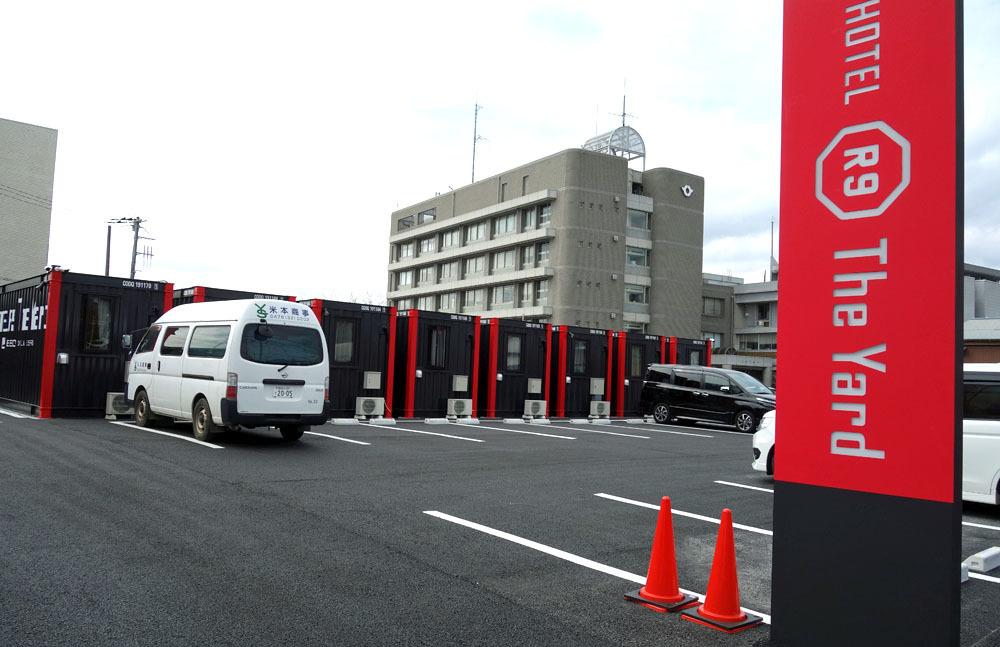 新型コンテナホテル「HOTEL R9 The Yard 東金」_b0114798_16010471.jpg