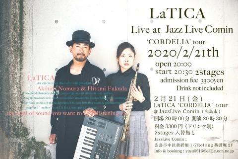 広島 Jazzlive Comin ジャズライブカミン  本日金曜日のライブ_b0115606_12452494.jpeg