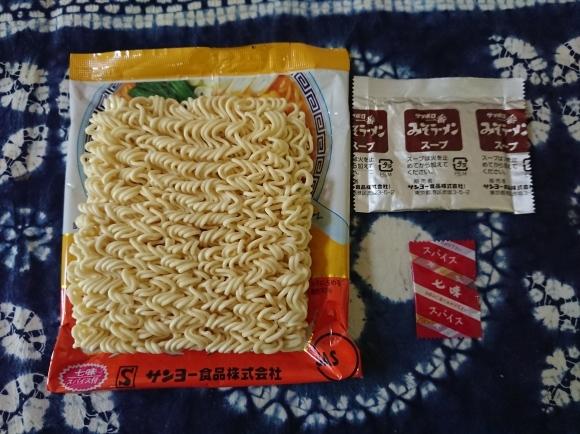2/21 サンヨー食品サッポロ一番みそラーメン信州味噌使用、九条葱と生姜のサラダ、小岩井乳業 生乳100%ヨーグルト_b0042308_15054821.jpg