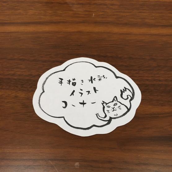 地路 木版画展 「猫さすらふ」ギャラリー西荻43にて_b0167617_14082152.jpg