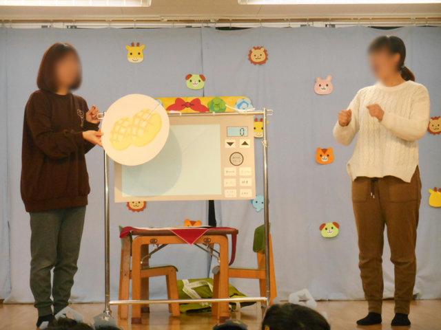 お誕生日会_e0148419_10105830.jpg