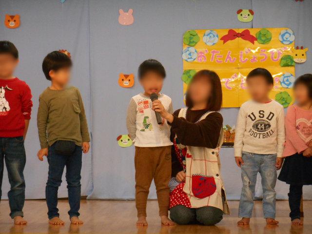 お誕生日会_e0148419_1054246.jpg
