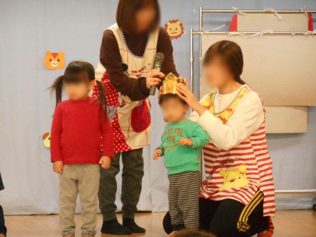 お誕生日会_e0148419_1062471.jpg