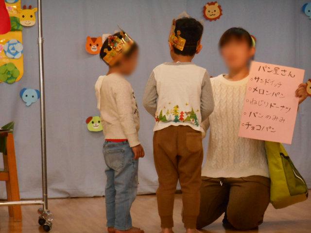 お誕生日会_e0148419_1092997.jpg