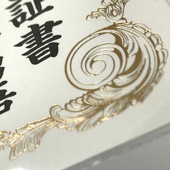 「銀の匙 Silver Spoon」第15巻:コミックスデザイン_f0233625_18124729.jpg