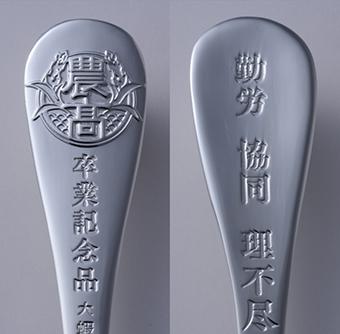 「銀の匙 Silver Spoon」第15巻:コミックスデザイン_f0233625_18132898.jpg