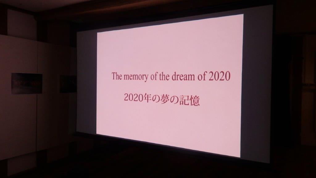 夢の中で倫理が生まれる_e0138627_19261714.jpg