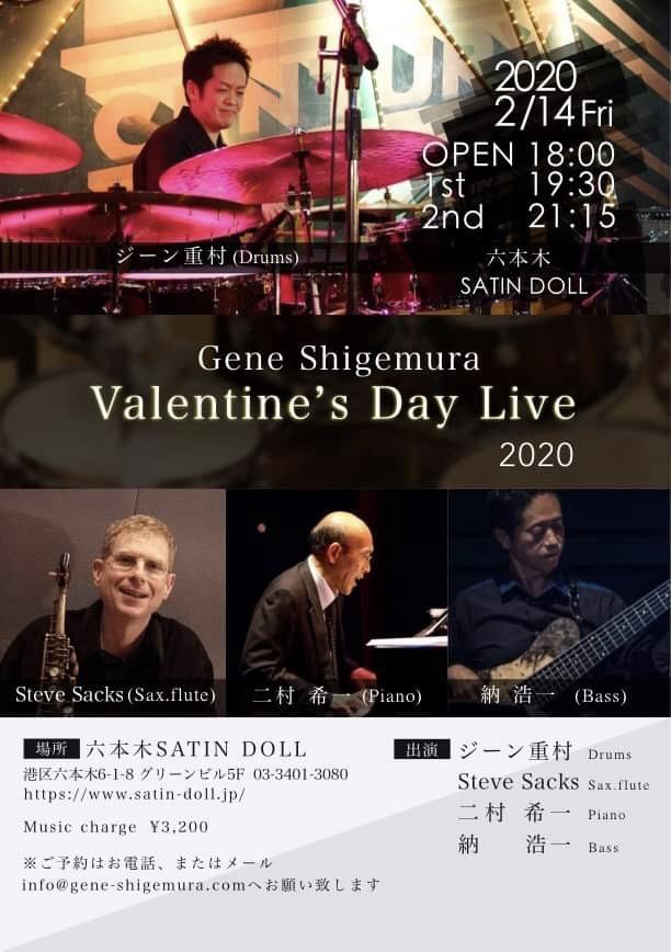 Valentine\'s day Live 2020.2.14_f0199028_15331862.jpeg