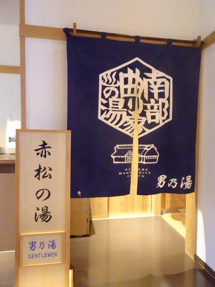 神社庁に_c0111229_18383757.jpg