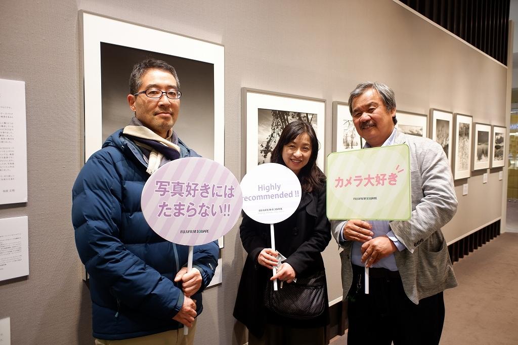 ACROSⅡ 写真展 和美・Katachi  2月21日_f0050534_22384401.jpg