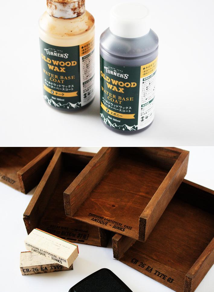 ズバッと!セリアの木箱を切断DIY!_d0351435_05281680.jpg