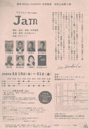JAM_b0029350_00404433.jpg