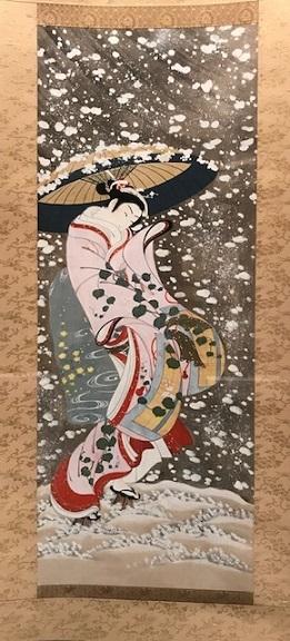 本当にすいていた・雨の嵐山・福田美術館へ。_f0181251_18580060.jpg