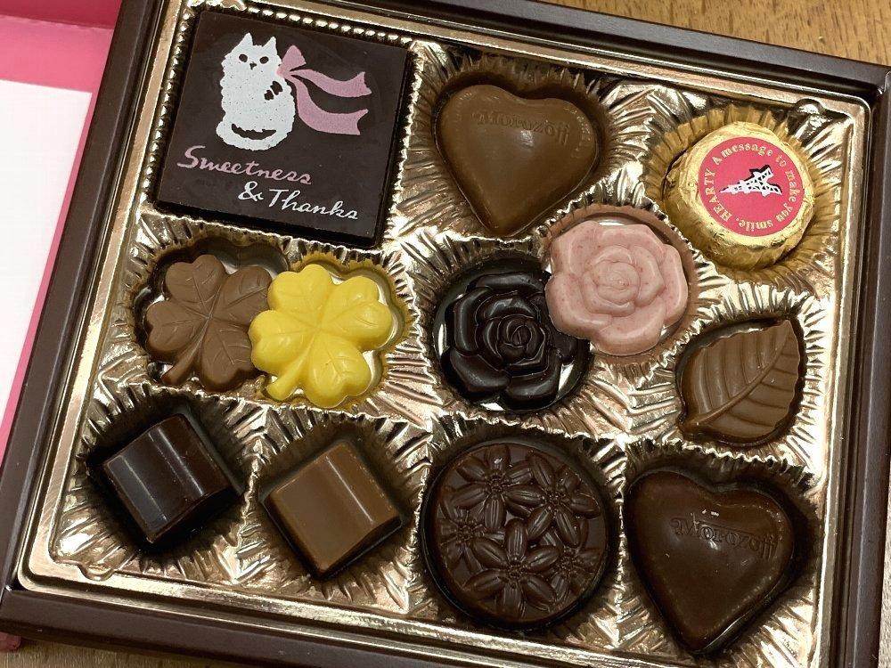 ☆お洒落なチョコレート・ありがとう☆_c0092953_23293783.jpg