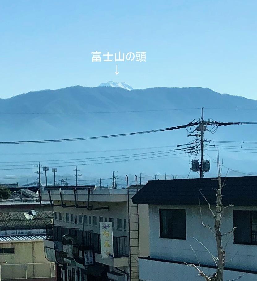 お正月ミステリーツアー  その弐_a0092659_22461342.jpg