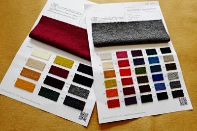 きれいな色のウールが21色揃いました♪_b0194861_21325979.jpg
