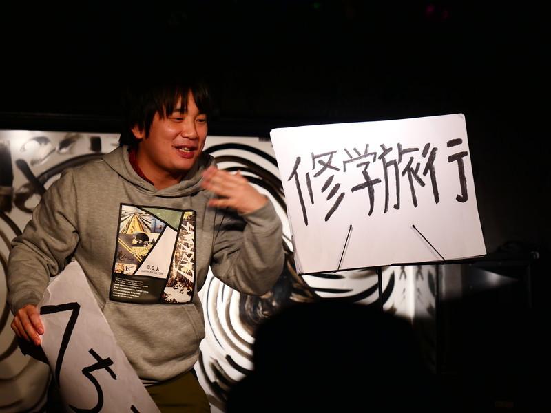 第183回浜松窓枠お笑いライブ   2019/12/27_d0079764_05263670.jpg