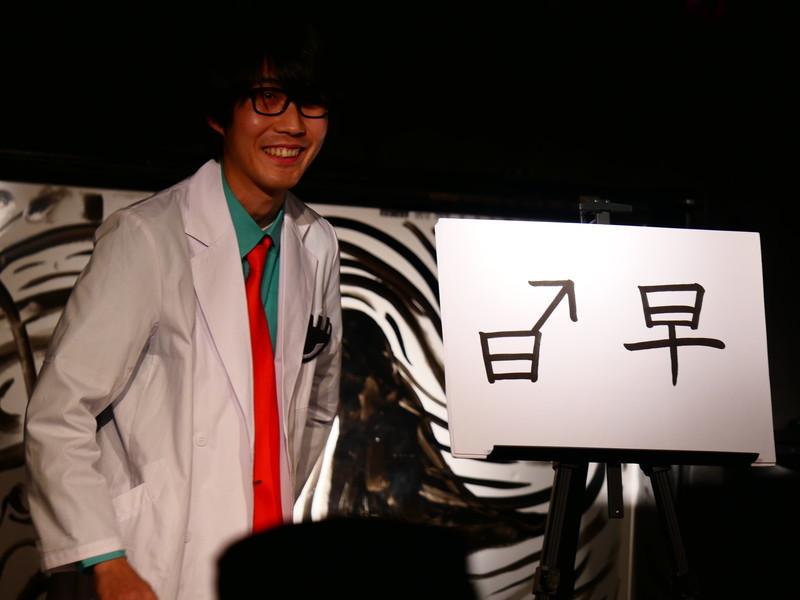 第183回浜松窓枠お笑いライブ   2019/12/27_d0079764_05263691.jpg