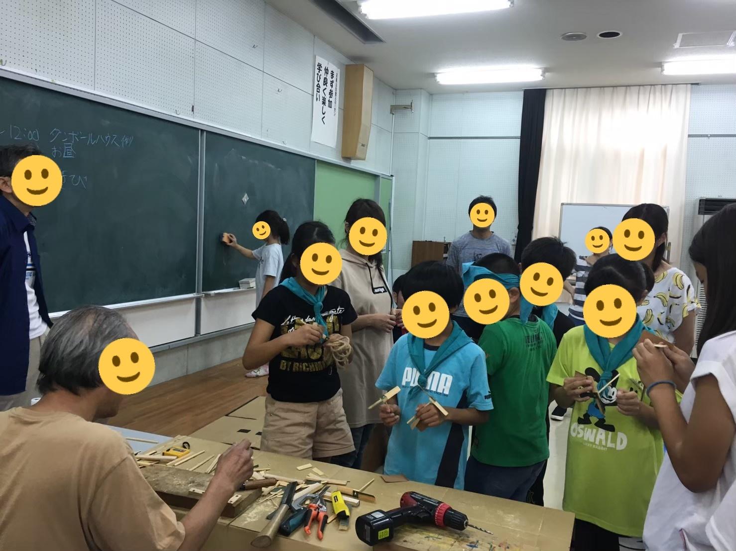 2019/9/8 ダンボールハウス作り_e0123469_20041867.jpeg