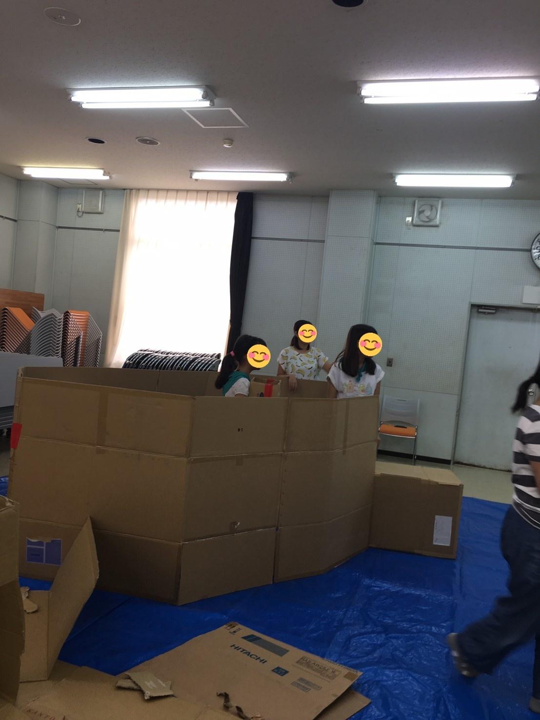 2019/9/8 ダンボールハウス作り_e0123469_20114693.jpeg