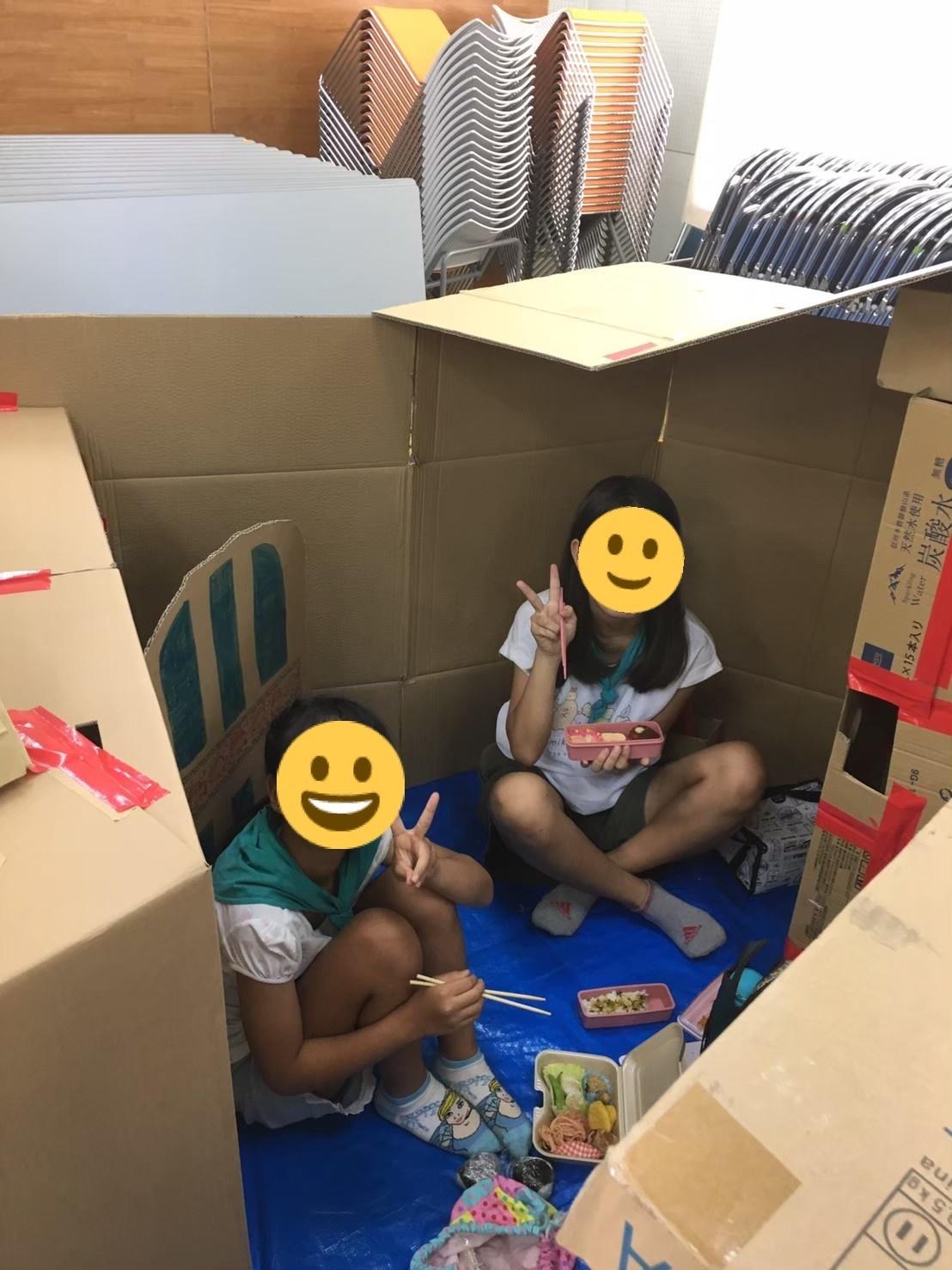 2019/9/8 ダンボールハウス作り_e0123469_20224075.jpeg