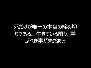 密教1370 祈祷行脚【葬儀】_e0392772_21421805.jpg
