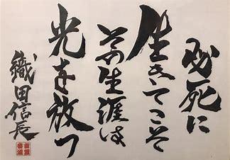 密教1370 祈祷行脚【葬儀】_e0392772_21520041.jpg