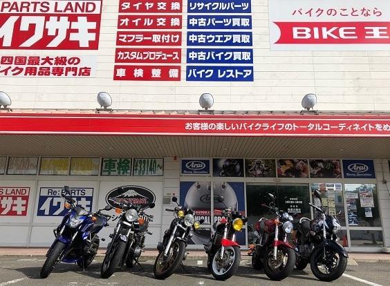 【重要】松山店営業時間変更のおしらせ_b0163075_08224432.jpeg