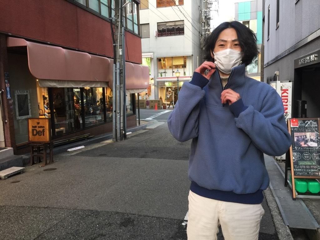マグネッツ神戸店 2/22(土)Superior入荷! #6 Patagonia Item!!!_c0078587_17423870.jpg