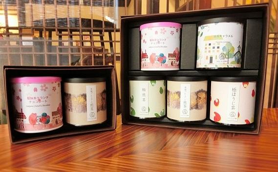 2020 桜抹茶クランチ販売開始🌸_c0335087_12051788.jpg