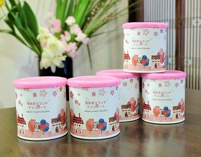 2020 桜抹茶クランチ販売開始🌸_c0335087_12052320.jpg