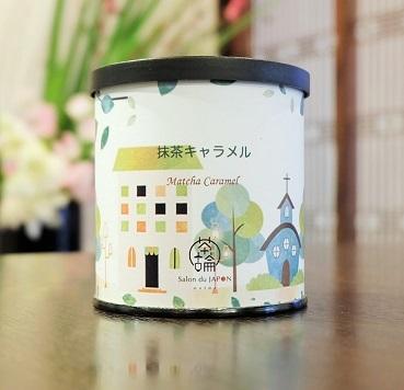 2020 桜抹茶クランチ販売開始🌸_c0335087_12053339.jpg