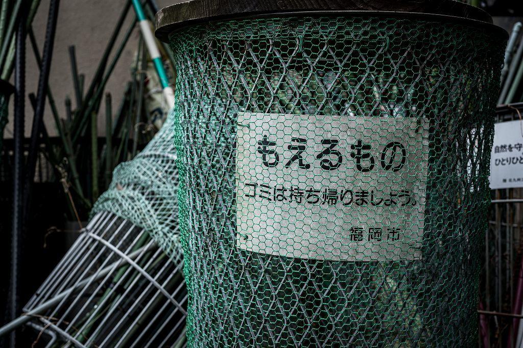 ファミマ、7月からレジ袋有料に_e0362896_19241221.jpg