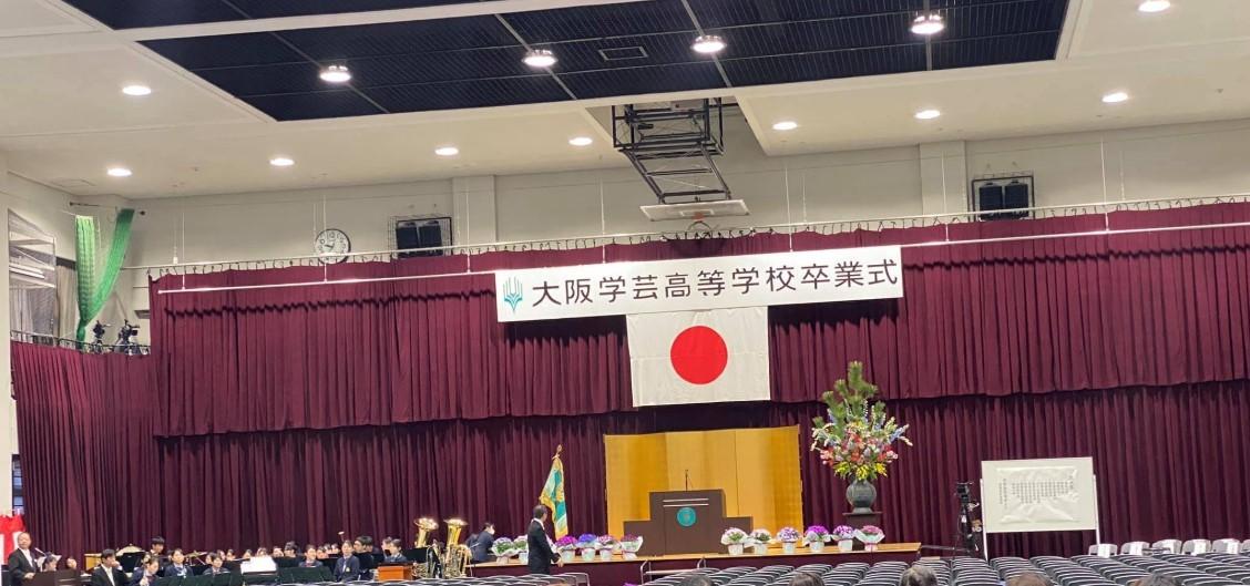 第115回 大阪学芸高等学校 卒業式_e0238098_15002421.jpg