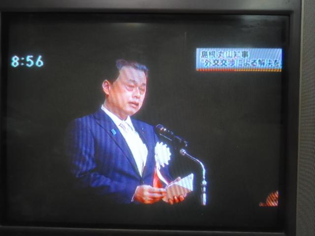 韓国高官「過激な措置。失望している」 日本の入国管理強化_b0398201_23173006.jpg