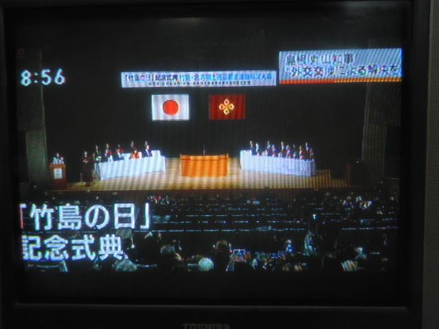 韓国高官「過激な措置。失望している」 日本の入国管理強化_b0398201_23174543.jpg