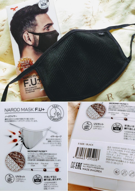 立体マスク試作中ー_a0057402_22580416.jpg