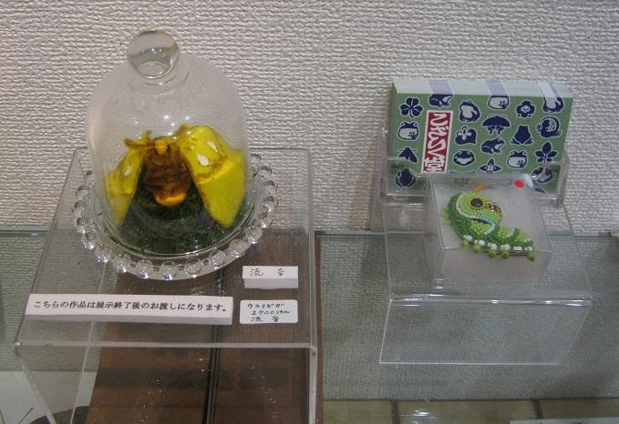 たまごの工房企画 -mozo mozo- 虫・蟲 展  その11 _e0134502_20100553.jpg