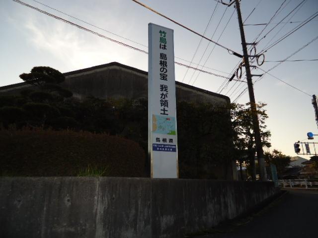 北海道教委 全小中学校の休校を検討_c0192503_01471997.jpg