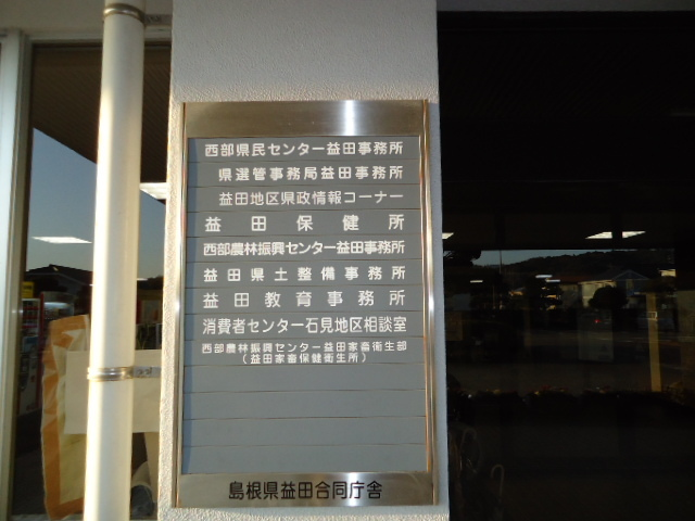 北海道教委 全小中学校の休校を検討_c0192503_01474075.jpg