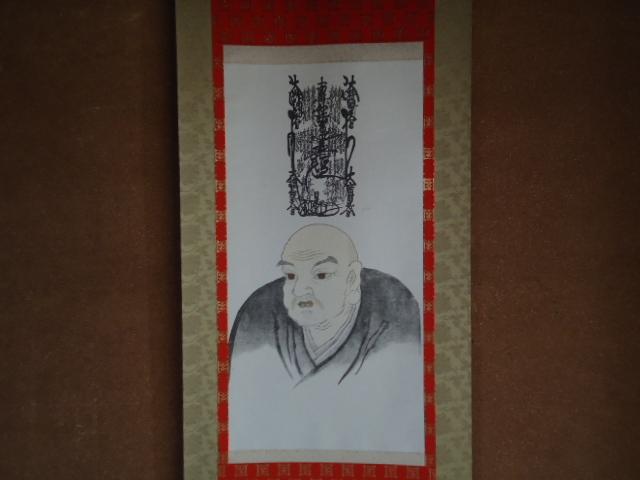 「竹島の日」で記念式典 政務官、8年連続出席―島根県_c0192503_16363595.jpg