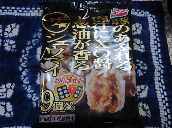 2/21 AJINOMOTO 豚のあふれる肉汁にXO醤葱油が香るザ★シュウマイ で シュウマイ定食@自宅_b0042308_00461902.jpg