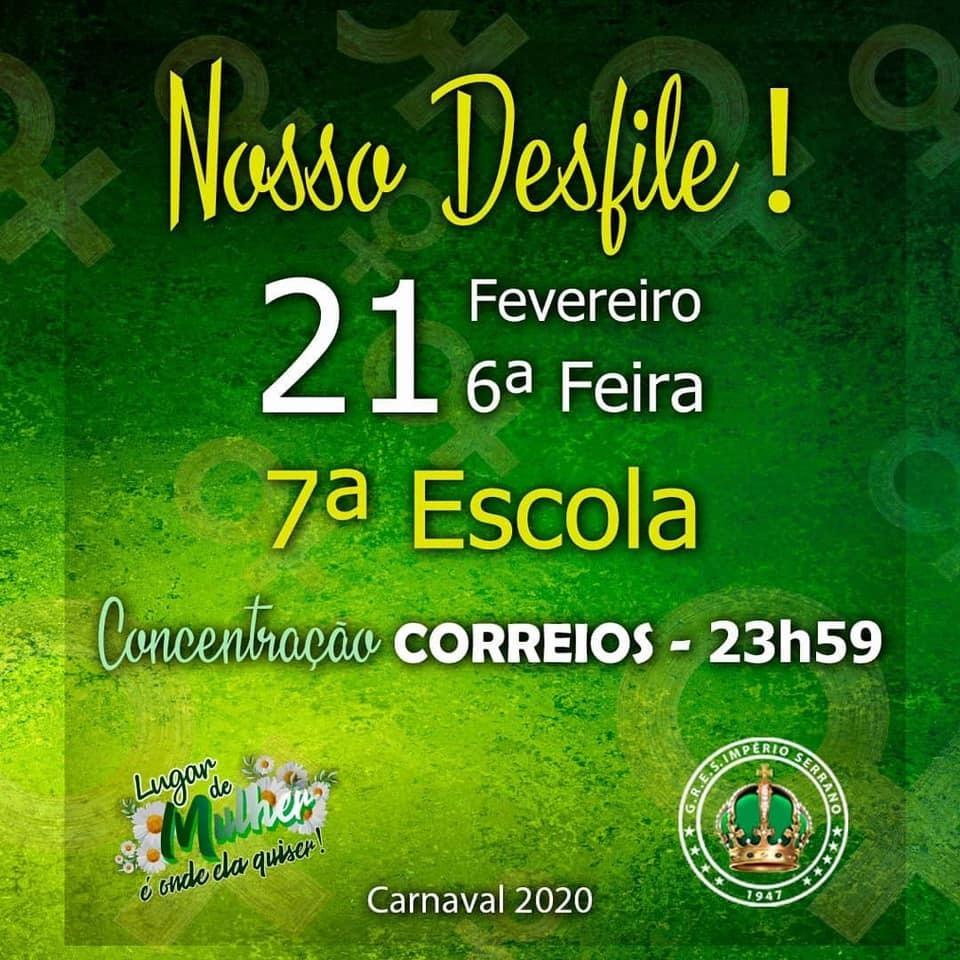 【生中継】#Carnaval #リオのカーニバル 2020 #本場 #CarnavalRIO より #NHK 生放送に出演_b0032617_06093388.jpg