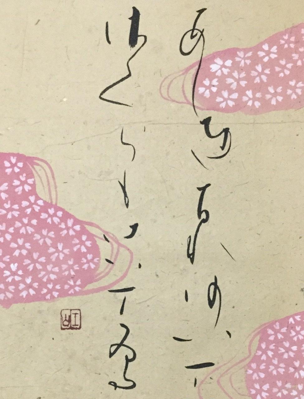 2並び(^_^;_b0075826_21015252.jpeg