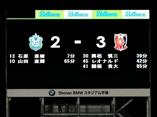 湘南vs浦和@ShonanBMWスタジアム平塚(参戦)_b0000829_00490941.jpg