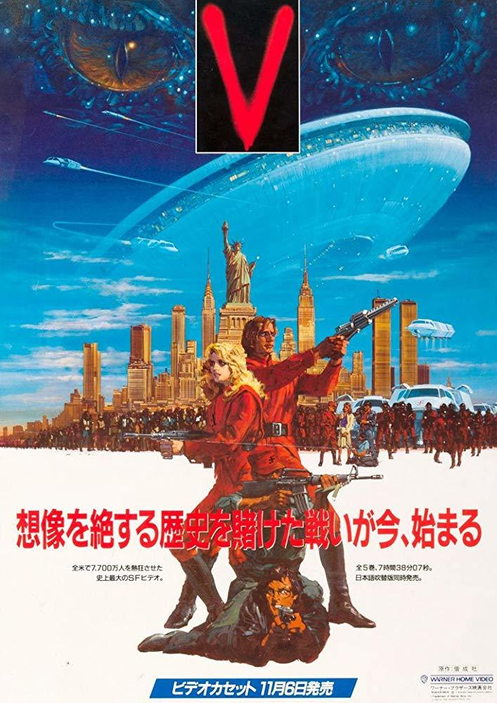 V (1983) & V: THE FINAL BATTLE (1984)_c0047930_16235268.jpg